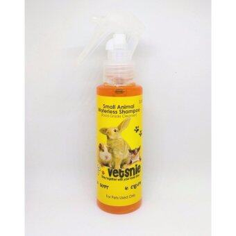 Harga E-Vetsnie Small Animal Waterless Shampoo - Orange (100ml)