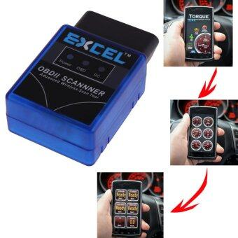 Harga EXCEL V1.5 Super Mini ELM327 OBD2 OBD-II Bluetooth CAN-BUS Auto Diagnostic (Violet) (...)