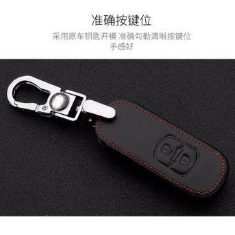 Harga Mazda Genuine leather remote cover 2 button cx-5 3 2