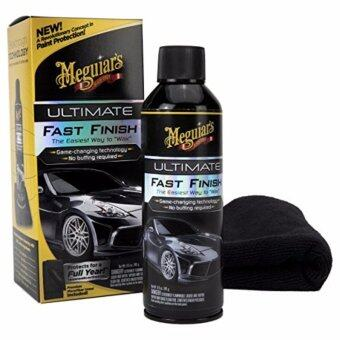 Harga Meguiar's G18309 Ultimate Fast Finish