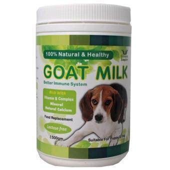 Harga Green Empire Goat Milk Powder For Dogs (500G) (Made In Malaysia)