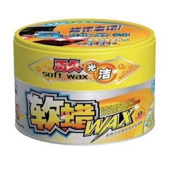 Harga Car care wax protection wax beauty car wax to keep 45 days soft wax 300g