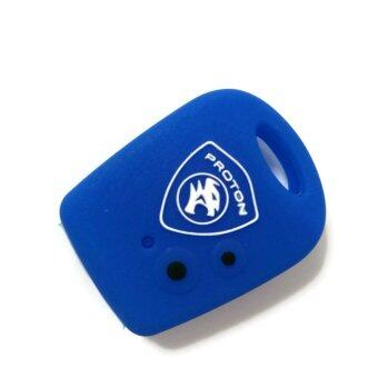 Harga Proton Saga / Persona / Waja / Gen2 / NEW SAGA Remote Car Key Silicone Cover Casing (Dark Blue)