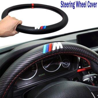 Harga 1x Car-Styling ///M Carbon Fiber Leather PU Protection Steering Wheel Cover For BMW X1 X2 X3 X4 X5 X6 M1 M2 M3 M4 M5 M6/7 Series
