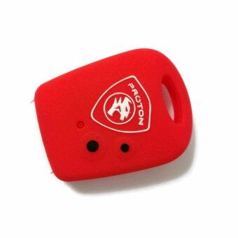 Harga Proton Saga / Persona / Waja / Gen2 / NEW SAGA Remote Car Key Silicone Cover Casing (Red)