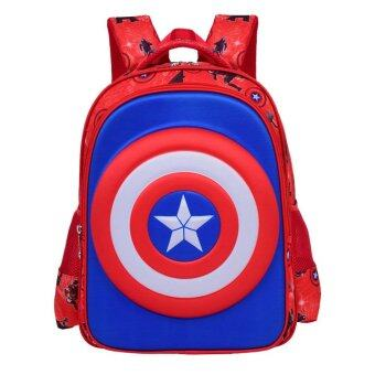 Harga 3D American Captain School Bag (Red, L)