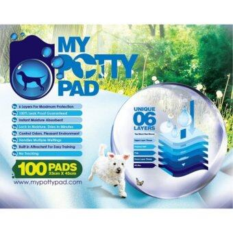 Harga My Potty Pad Training Pad (S) 33cm x 45cm - 100pcs