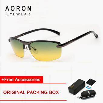 Harga AORON Aluminum Magnesium alloy Men's Sun Glasses Polarized Sports Driving SunGlasses Men's super light weight Night vision glasses for Driving(Grey Frame+Day and night used Green Lens) [ Buy 1 Get 1 Freebie ]