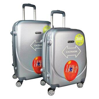 Harga Travel Star E01 Extendable Ultralight Luggage With TSA Lock 2 in1 Set (20 Inch+24Inch)- Grey