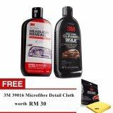 Harga [PROMO] 3M Auto Care Headlight Renewal + One-Step Cleaner Wax Super Deal FREE 3M Microfibre Detail Cloth RM30