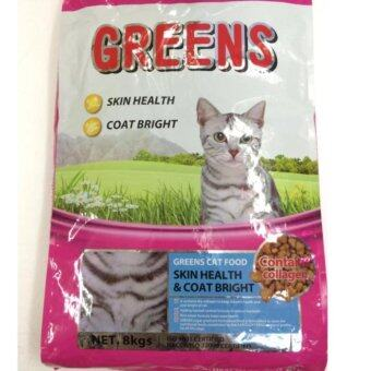 Harga Greens Cat Food - Hair & Skin (Pink)