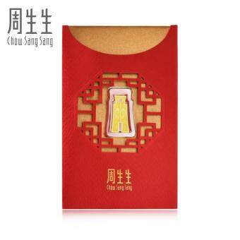 Harga Chow Sang Sang Chinese Gifting Collection 'Collectable' 999.9 Gold Ingot 89529D