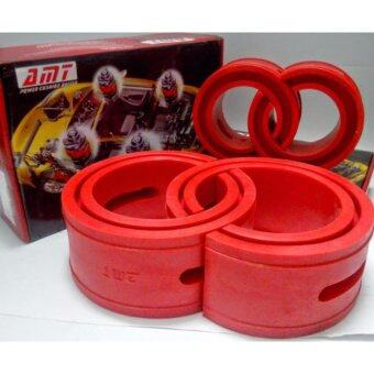 Harga AMT Power Cushion Buffer Coil Spring Rubber Damper Size A(Ori Red Packing)