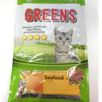 Harga Greens, Grenns Cat Food - Sea Food (Green/Yellow)