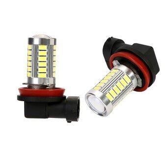 Harga 2x16W H11 LED Light Bulb Fog Lamp DRL Headlight For Toyota Mazda Volvo VW (White)