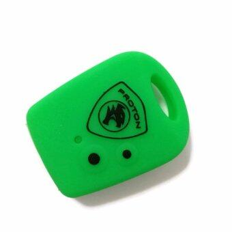 Harga Proton Saga / Persona / Waja / Gen2 / NEW SAGA Remote Car Key Silicone Cover Casing (Green)