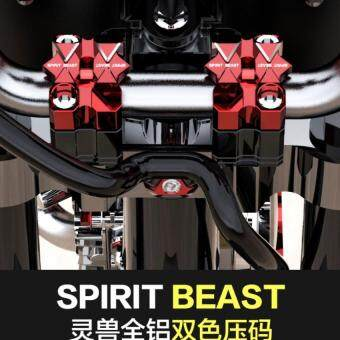 Harga Spirit Beast 2pcs motorcycle dragon head grip pedestal pressure code cool styling handle bar modified holder
