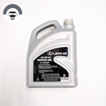 Harga LEXUS 5W-40 Fully Synthetic Engine Oil (4Liter)