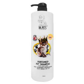 Harga DR PETS Inspired By ALLURE NATURAL GERMS BUSTER PERFUMED PET SHAMPOO (CAT) 1L