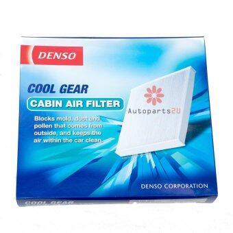 Harga Denso Cabin Air Filter Cool Gear For Proton BLM 08