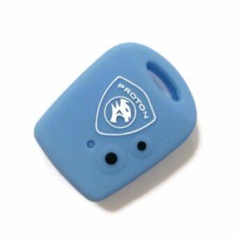 Harga Proton Saga / Persona / Waja / Gen2 / NEW SAGA Remote Car Key Silicone Cover Casing (Light Blue)