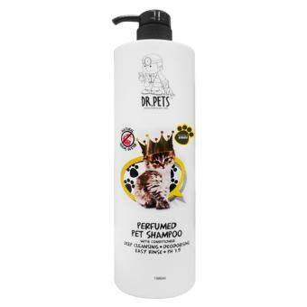 Harga DR PETS Inspired By ARMANI NATURAL GERMS BUSTER PERFUMED PET SHAMPOO (CAT) 1L