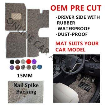 Harga OEM PRE CUT PVC 15mm Washable Double Color Anti Slip Car Mat With Rubber For Driver Side (Beige + Brown) - Naza Citra