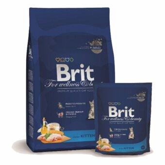 Harga Brit Kitten Chicken 800g