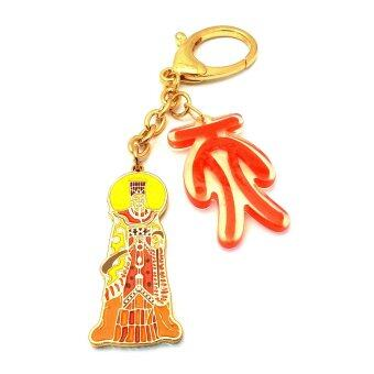 Harga Feng Shui Heaven Luck Activator Amulet