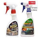 Broz KAZUKO MULTIPURPOSE MAGIC CLEANER 500 ml FREE  KAZUKO Water Wax 500 ml WORTH RM48