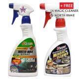 Broz KAZUKO WATER WAX 500ML FREE KAZUKO MULTIPURPOSE MAGIC CLEANER 500 ml