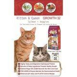 LV Prime Blue Kitten Growth32 Salmon+Veg (1.5kg) - Super Premium Kitten Food