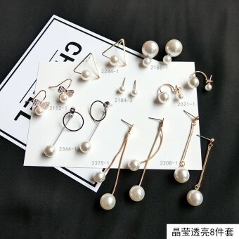 Female Lu Fei sets of combination of equipment long section of students pendant earrings