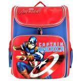 Marvel Avengers VAE1728 16 Inch EVA School Bag- Captain America
