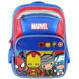 Marvel Avengers 16 inch Kawaii Heroes School Bag VKS1723