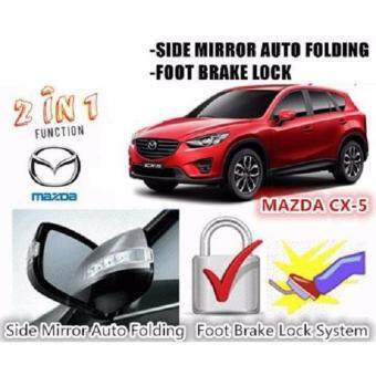 Harga Mazda CX5 CX-5 2 in 1 Plug&Play Foot Brake Lock + Mirror Fold