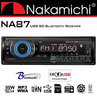 Nakamichi NA87 1 DIN USB SD RECEIVER BLUETOOTH AUX IN CAR STEREO PLAYER