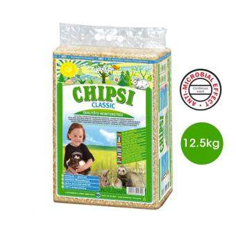New Chipsi Classic Pet Bedding 12.5kg