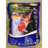 Nisoe Fish Energy Food 5kg - Fish Food
