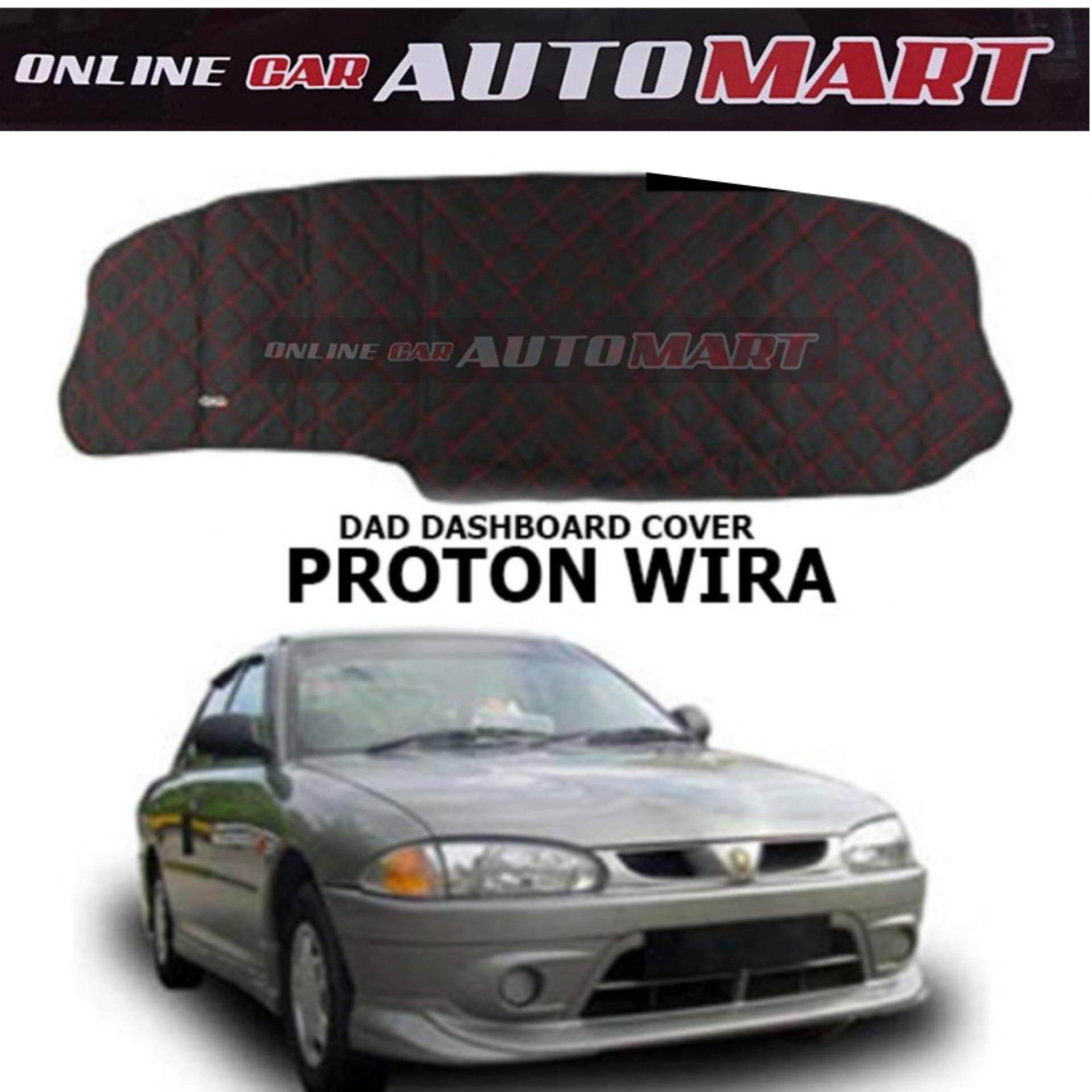 Non Slip Dashboard Cover For Proton Wira (Black)