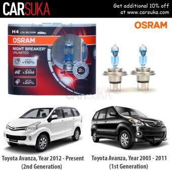 Fitur Toyota Avanza Veloz Led Osram Head Lamp Nbr H4 Laser Dan Harga