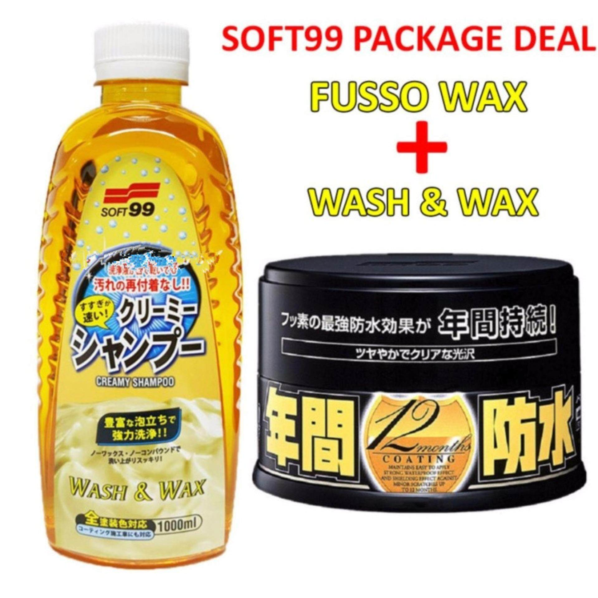 [PACKAGE DEAL] Soft 99 Fusso Coat 12 Months Dark Color Wax + Wash and Wax Car Creamy Shampoo (1000ML)