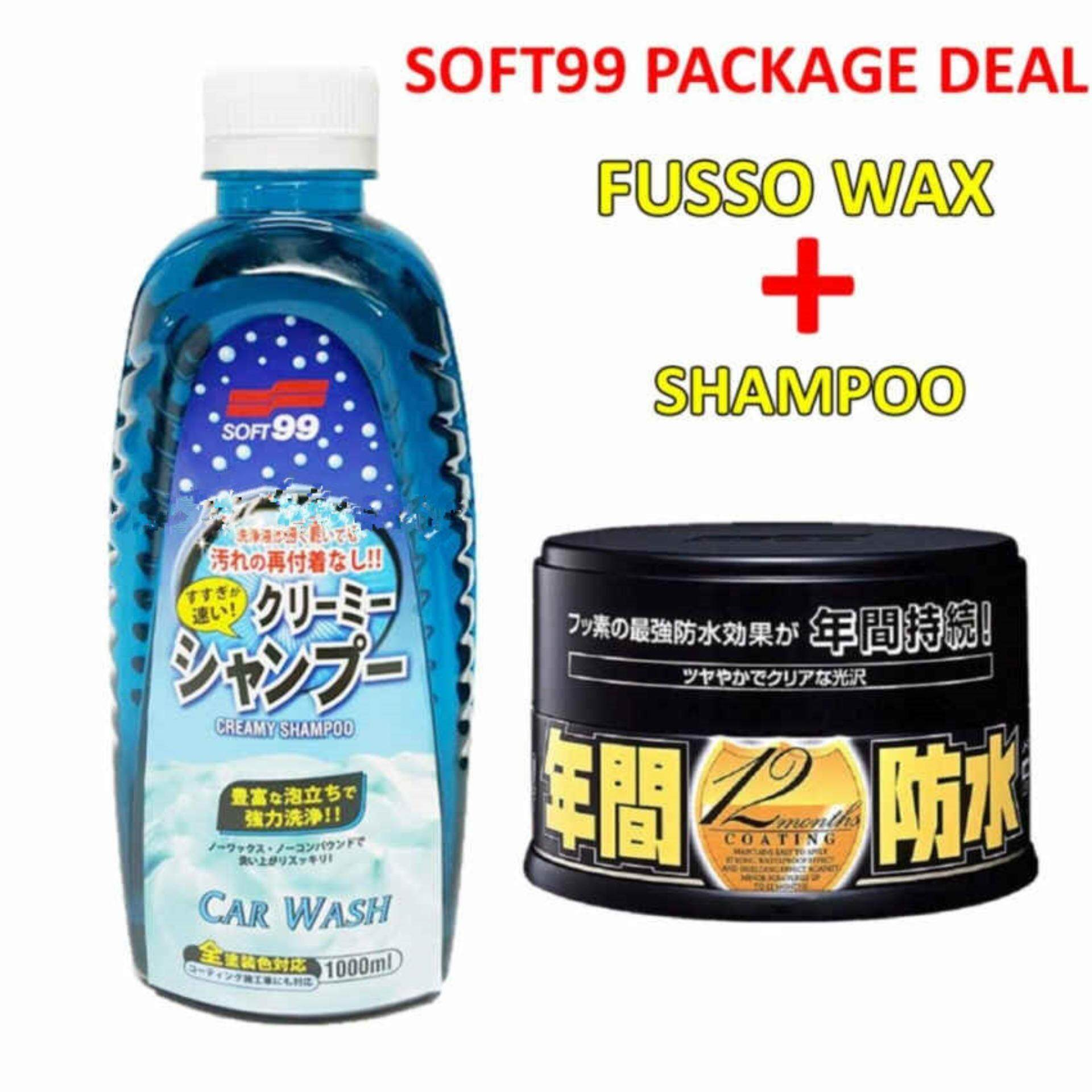 [PACKAGE DEAL] Soft 99 Fusso Coat Dark Color Wax + Car Wash Creamy Shampoo (1000ML)