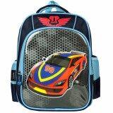 Poly-Pac PK1736 14 Inch Kindy School Bag
