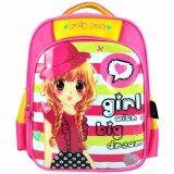 Poly-Pac PK1737 14 Inch Kindy School Bag - Pink