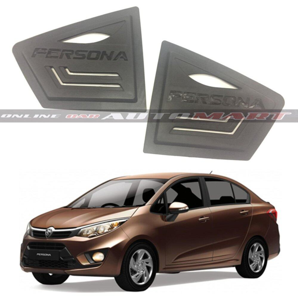 Proton Persona 2016 Rear Side Window Cover (1 Pair)