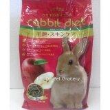 RABBIT DIET APPLE 3KG -Rabbit Food