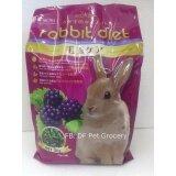 RABBIT DIET WILDBERRY 3KG - RABBIT FOOD