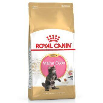 Royal Canin Maine Coon Kitten 2KG