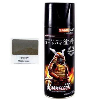 Harga Samurai Spray Paint Magnesium Color